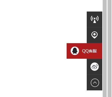 QQ截图20160620120120