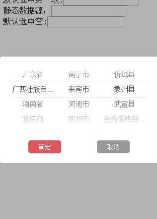 mobile-select-area