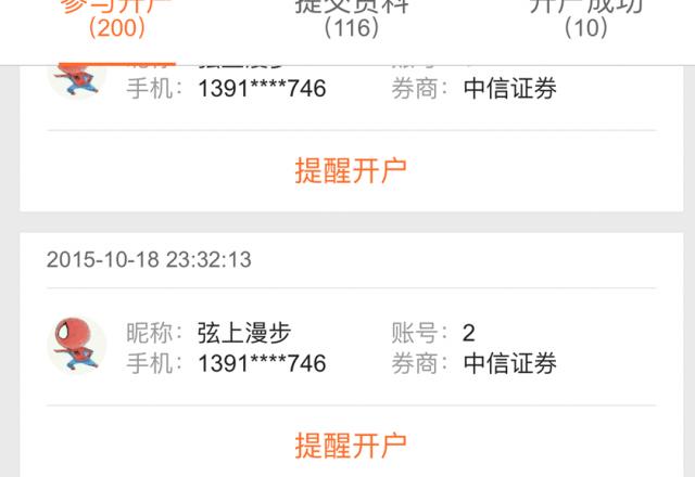 e5da15c12c86db9c9a58c51d36ffa091_big_副本