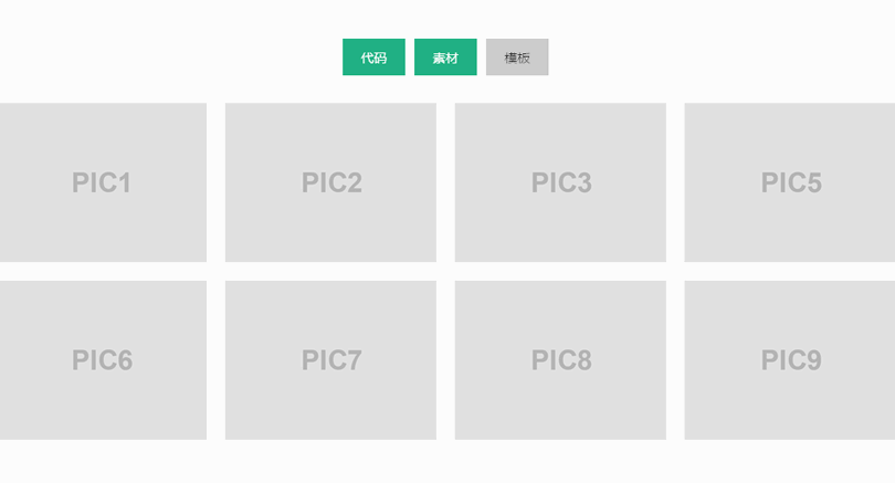 jquery筛选插件