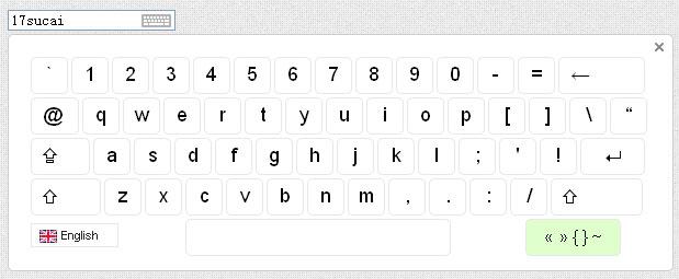 jquery虚拟键盘