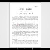 电子书翻页效果插件