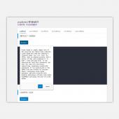 jquery手机端移动端弹窗插件tip插件效果