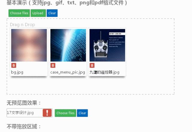 html5手机移动端支持拖拽文件上传图片预览插件