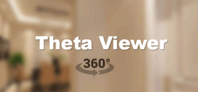 jquery手机移动端3d全景图效果插件theta-viewer