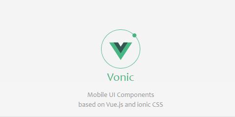 Vonic中文文档演示demo