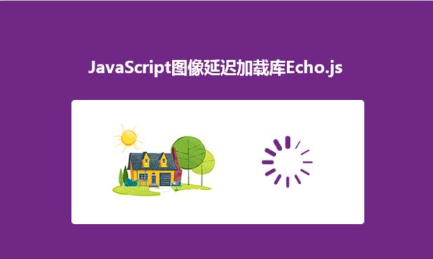 jQuery移动端图片延迟加载效果插件