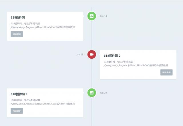 html5手机移动端响应式页面垂直时间轴效果