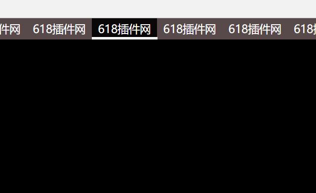 jQuery下划线跟随导航效果/